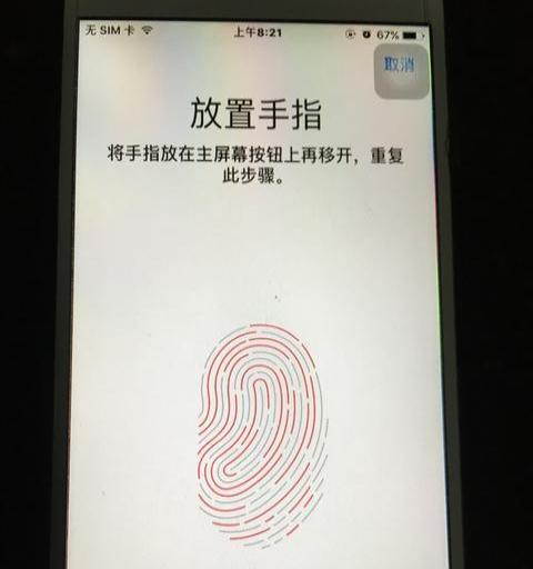 诚意卖苹果6全原装64G