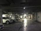 东湖公园 汉唐天下地下汽 车位 20平米
