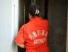 大邑保洁 开荒保洁家庭、单位、物业、商场保洁