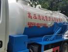 重庆高压清洗管道,高压清洗化粪池,高压清洗工业设备