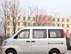 个人面包车:小型搬家、货运、配送、出租均可