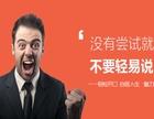 杭州上城演讲与口才培训班多少钱?