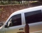 昌河福瑞达2013款 1.0 手动 单排DLX 面包车低价出售,