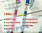 林文老师正资护眼笔多少钱真的可以预防近视驼背吗