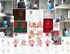 惠州房邦专业验房中心