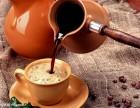 奶茶店加盟的条件是什么