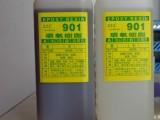 赣州供应好的乐泰648圆柱形固特胶