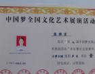 徐州少儿唱歌专业培训(童声、美声、民族、通俗唱法)