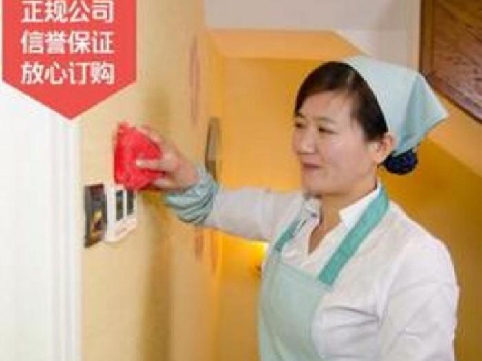 北京石景山育儿嫂公司提供家政服务人员