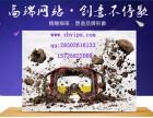 淄博乐达浅谈企业网站建设片头动画设计的必要性