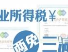 河南双软/双软企业评估/双软资质申报要求