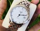 东乡哪儿收旧手表?回收卡地亚手表吗
