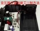 电动车电池电量显示自动关机充电器