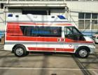 上海救护车出租租赁跨省在上海,所有的120急救车都要付钱吗
