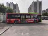 广州车体广告 专业代理公司电话 制作服务监测广告