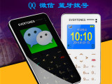 V5微信手机 卡片手机 迷你小手机  QQ宽屏  超长待机  厂