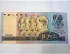 国内倒盖错版币收购哪里快-现金交易