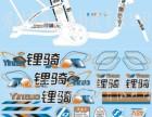 厂家设计生产锂电3号车架贴花水标