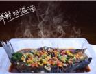 烧烤加盟店最牛品牌,炙美味烤鱼就是美味