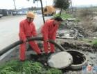 沌口奥林花园附近专业疏通下水管道-清理化粪池 专业掏马桶蹲坑