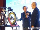 华澎科技有限公司张锡虎教授磁动力自发电自行车电动车2600元