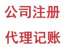 宁波注册公司 宁波注册香港公司(专业代理 诚信服务)
