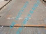 苏州P235GH 钢板 交货状态 P235GH 钢板 板面