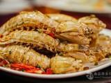 学大连海鲜加工技术培训到北京唐人美食学校