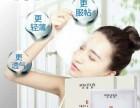 香港润皙妍多效修护补水面膜