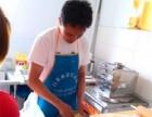 想学做小吃,专业培训那个好 鱼香肉丝饭学习昆山日全