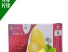 安岳绿源柠檬 安岳绿源柠檬加盟招商