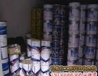 深圳KCC油漆回收KCC油漆 化工原料回收