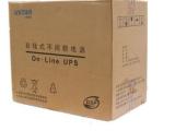佛山UPS电源维修代理商_如何买专业的蓄电池