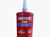 漢高loctite樂泰243 螺絲鎖固膠 膠水