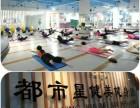乐从都市星健美健身馆 都市星跆拳道训练基地