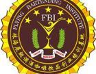 珠海FBI调酒咖啡奶茶培训学校,22年经验培训师执教