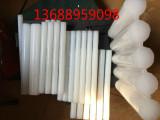 直径22毫米PCTFE棒三氟棒 耐低温PCTFE棒 PFA棒