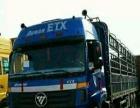 福田欧曼-14年欧曼货车低价出售,可按揭