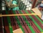 优价转让10张二手正品广东实木绅迪台球桌出售