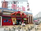 赶蟹海鲜主题餐厅加盟 堂食+外卖 多渠道运营模式