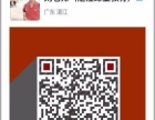 湛江市网络学历教育十六所大学 大专本科成人报读