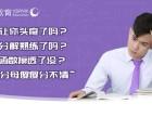 苏州初一下册数学英语补课