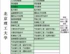 2018年商丘市梁园区成人高考函授站远程教育院校招生简章