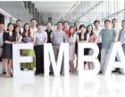 法国里昂商学院EMBA上海班
