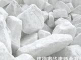 1500目PVC专用复合钙,超细特白重质