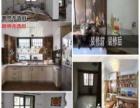 好兄弟:旧房设计,旧房改造,旧房翻新,旧房维修加固