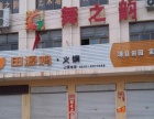 5期门口-县直幼儿园对过三层整租
