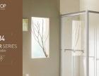淋浴房厂家 淋浴房批发 整体淋浴房 中山淋浴房