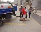 灵芝地下压力管道破损漏水检测