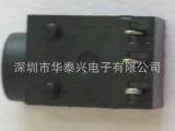 厂家供应 优质三芯天线dc插座 质量保证 DC-003A
